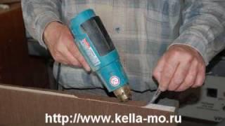 Как удалить кромку шпона(Мебельная Фабрика Келла. http://www.kella-mo.ru Иногда наклеивание кромки происходит неудачно, и ее нужно убрать,..., 2010-05-17T19:19:24.000Z)