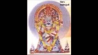GURU BHAGAVANE SARANAM By S P Balasubramaniam