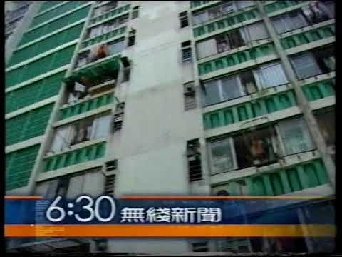 無線 翡翠臺 6:30無綫新聞 - YouTube