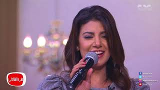 وحكايتك ايه ياللي زي الملاك وتملي ياسمين علي تٌبهر الجمهور على أغاني عمرو دياب