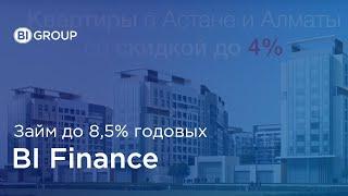 Акция от BI Group  совместно с Жилстройсбербанк(, 2016-08-12T09:19:51.000Z)
