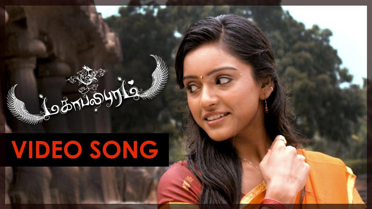 mahabalipuram athaadi yenna solla new tamil movie