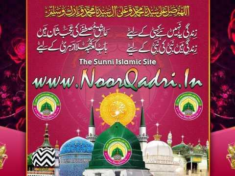 Mufti Abdul Rasheed Jabalpuri - Day 4