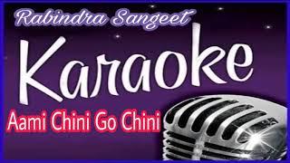 Aami Chini Go Chini | আমি চিনি গো চিনি | Karaoke | Popular Rabindra Sangeet | Krishna Music