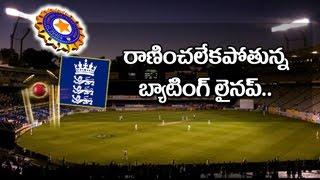 India Tour Of England 2014, England Vs India