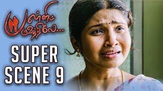 Palli Paruvathile - Super Scene 9 | Ganja Karuppu | Thambi Ramayya | K.S. Ravikumar