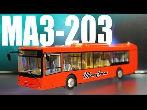МАЗ-203 В МОДЕЛИ И В РЕАЛЬНОЙ ЖИЗНИ