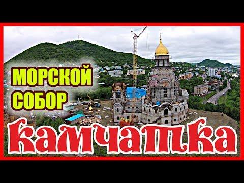 Краевое государственное унитарное предприятие Камчатский