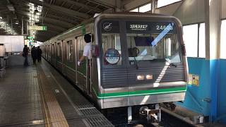 大阪市営地下鉄中央線 大阪港駅 114年ヘッドマーク付きの24系 Osaka Subway Chūō Line Osakako Station (2017.10)