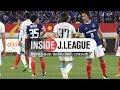 Inside J.League:神奈川ダービーの舞台裏!明治安田生命J1リーグ 第6節 横浜F・マリノス 1 - 1 川崎フロンターレ 2018年4月8日