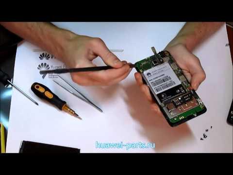 Как разобрать Huawei Ascend G510 how to disassemble