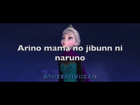 Let It Go in Japanese   Sing along with subtitle!