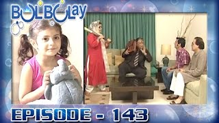 Bulbulay Ep 143 - ARY Digital Drama