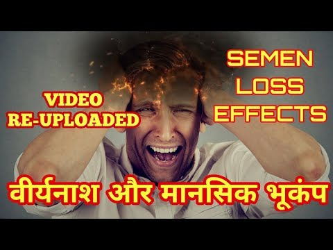 Top 5 Best Ways To Stop Masturbation Kannada || ignis fitness from YouTube · Duration:  10 minutes