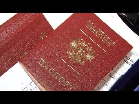 Изменились сроки изготовления загранпаспорта