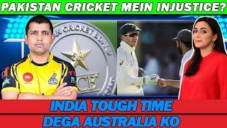Pakistan Cricket mein Injustice?   India TOUGH time dega Australia Ko Ft. Kamran Akmal