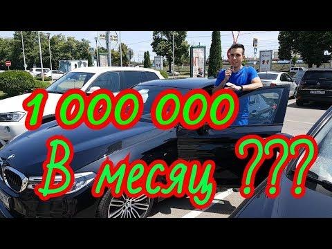 Сколько должен зарабатывать мужчина? Опрос девушек в г Краснодар | Часть 2