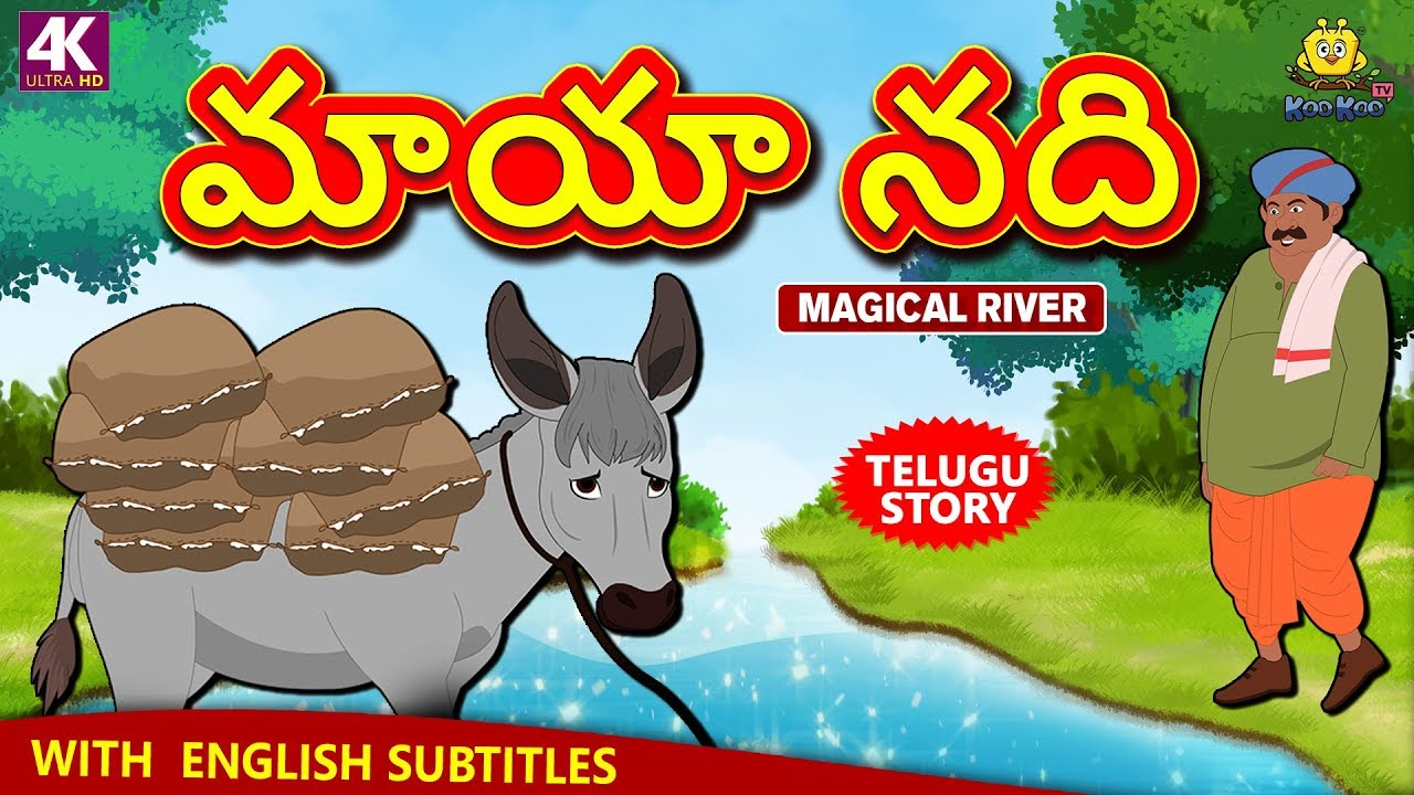 In language stories telugu Telugu Short