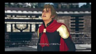 Final  Fantasy 零式うぇーいっとまったり生放送第6回