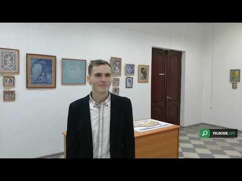 Молодёжный форум, интервью с Александрой Прохоровой и Владимиром Шенгельсом