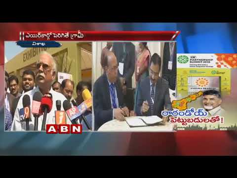 Minister Ashok Gajapathi Raju about CII Partnership Summit 2018