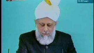 Islam - Friday Sermon - March 21, 2008 - Part 6 of 6