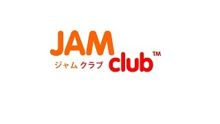 Разрешите представиться - Jam #2 [Моменты со стримов]