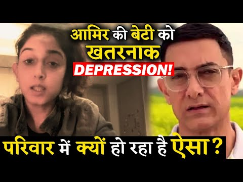 Aamir Khan's Daughter Ira Khan Suffering From Clinical Depression ; Why Is It Often Happening In Act