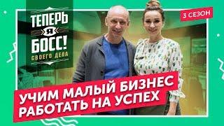 Анфиса Чехова возглавляет бренд «Sela»! Как заработать миллионы на одежде?