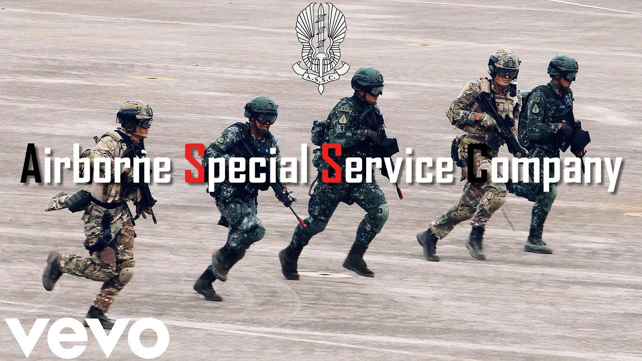 "Republic of China Airborne Special Service Company 2020 │ 中華民國國軍 │ ""Counting Stars"""