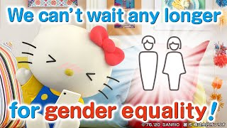 """Let's learn """"Goal 5: Achieve Gender Equality"""" with Kitty! [Hello Kitty supports the SDGs:Goal5]"""