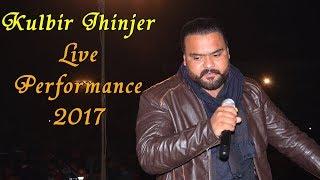 KULBIR JHINJER - LIVE PERFORMANCE - Padampur Kabaddi Cup 2017