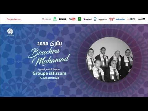 Groupe iatissam Al Maghribiya - Sobho Baghdad (6) - Bouchra Muhamad