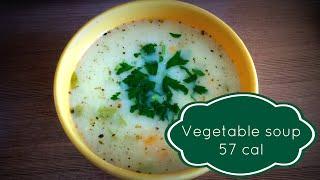 Вкусная диета: Овощной суп, 57 ккал