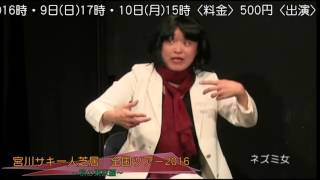 http://blog.livedoor.jp/saki_solo/