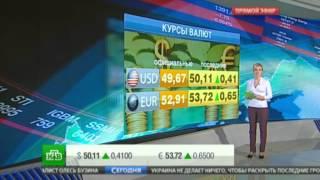 Официальный курс доллара впервые за пять месяцев опустился ниже 50 рублей