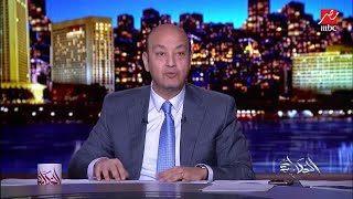 عمرو أديب: خروج مرتضى منصور من نادي الزمالك اقلب الصفحة
