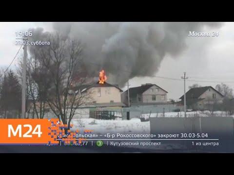 Автосервис загорелся в Щелковском районе Подмосковья - Москва 24