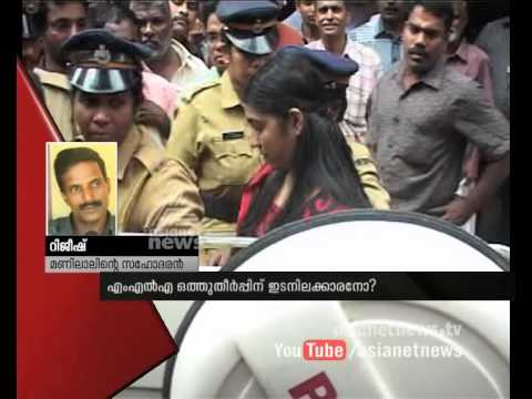 CM's offer to help Solar Scam accused ? Asianet News Hour 25th Feb 2015