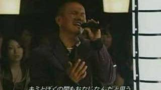 EXILE - Together