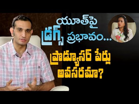 Suma Kanakala interview with Akun Sabharwal about Drug Mafia in Telangana