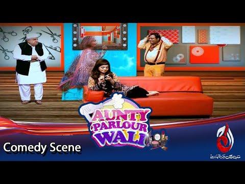 Chor Nay Camera Hashmat Kay Kehnay Per Chori Kiya ?   Comedy Scene   Aunty Parlour Wali