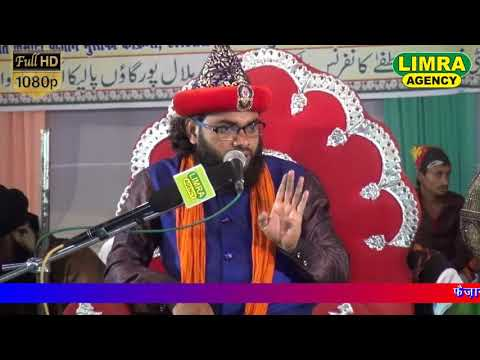 Maulana Akhtar Raza Chaturvedi Gharkhand Part 1, Nizamat Dilshad Tufani 11 April 2018 Nepal HD India