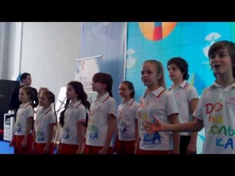 Sochi-2014 приветствие театра Домисолька1