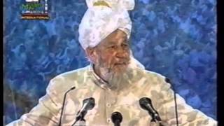 Jalsa Salana Germany 1996 - Concluding Session and Address by Hazrat Mirza Tahir Ahmad (rh)