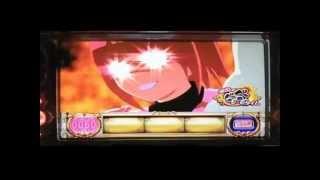 【ギラギラ爺サマー】フリーズ突入!!スーパーギラギRUSHを完走☆ http:...