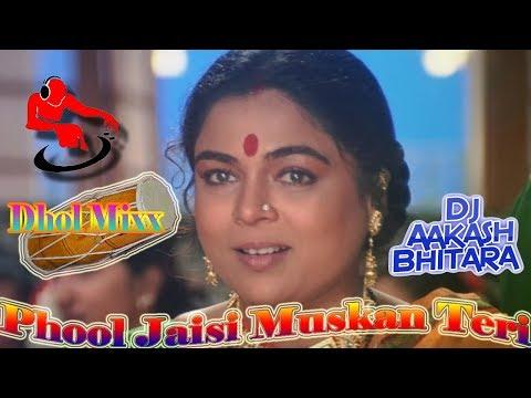Phool+Jaisi+Muskaan+Teri+Tu+Banega+Pahchan+Meri (Dhol Style Hard Vibration)Aakash+Dj+Bhitara+Pbh.