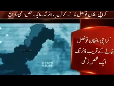 BREAKING: Afghan Citizen Kills Own Diplomat in Karachi