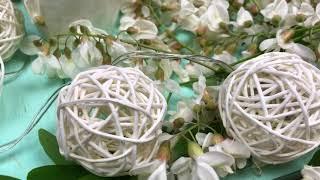 Гирлянда из плетёных шариков ротанга: Гирлянда на свадьбу купить киев, Украина