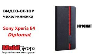Чехол (книжка) для Sony Xperia E4 Diplomat обзор